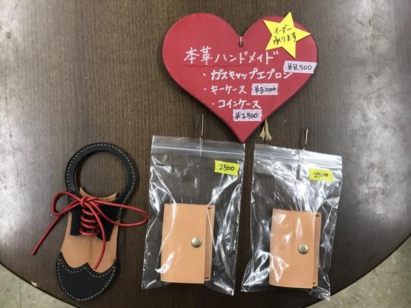M's COLLECTION!!茨城MINI専門店‼︎本革製品御注文承ります。