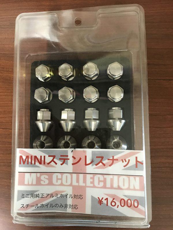 M's COLLECTION!!茨城MINI専門店!!パーツ紹介