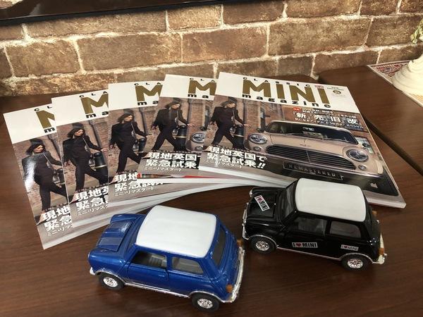 M's COLLECTION!!茨城MINI専門店!!新刊classic MINI magazine発売されました。
