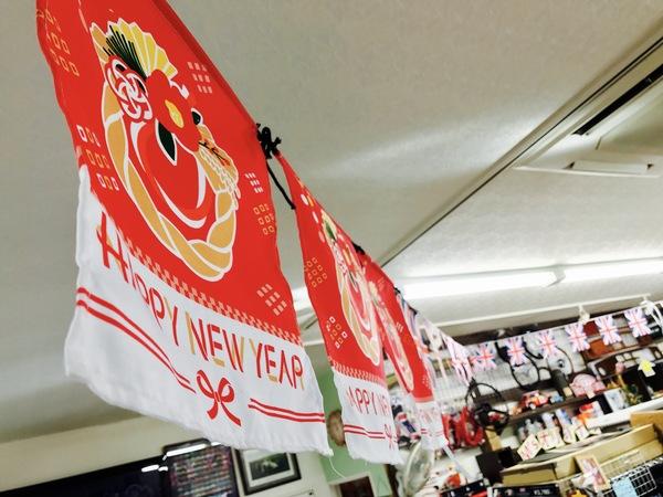 茨城ミニ専門店🇬🇧新年あけましておめでとうございます❗️