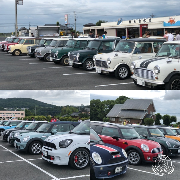 37th M'sCollection MINI Touring