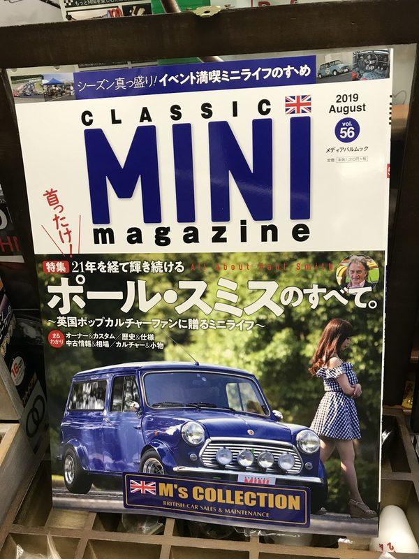 classic MINI magazine