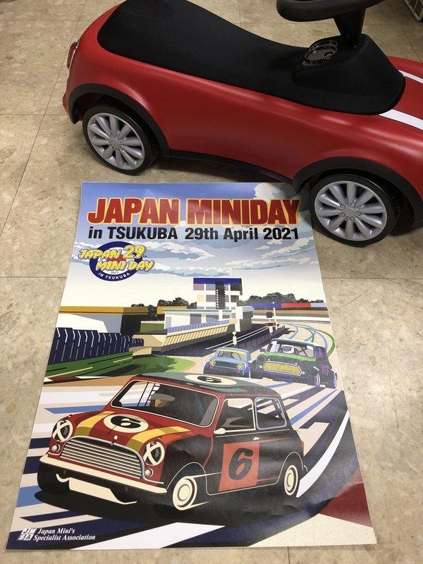 MINI専門店 M's COLLECTION ジャパンミニディのお知らせ